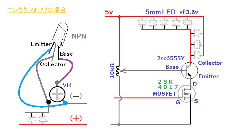 2sc6555 LED制御 回路&配膳図.png