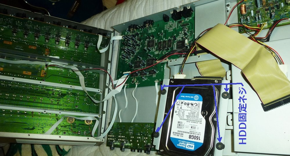 MRS-1608 HDD交換3.JPG