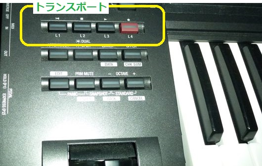 PCR-300 MiDiコントローラー.JPG